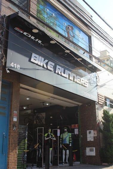 a famosa bicicletaria da tijuco preto no bairro do tatuapé